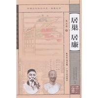Ju Chao and Ju Lian(Chinese Edition): ZHU WAN ZHANG