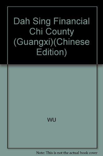 9787219026939: Dah Sing Financial Chi County (Guangxi)