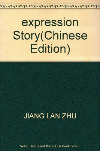 expression Story(Chinese Edition): JIANG LAN ZHU