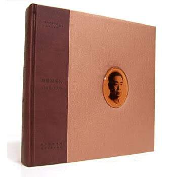 Zhou Enlai of painting ( 1898-1976 ) Chinese Communist Party Literature Research Center(Chinese ...