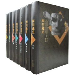 9787220080586: Sichuan History (7 volumes)(Chinese Edition)