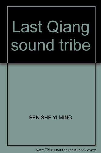 Last Qiang sound tribe(Chinese Edition): BEN SHE.YI MING