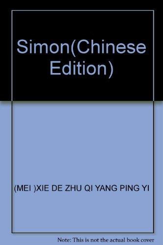 9787221086778: Simon