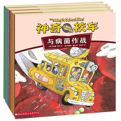9787221091857: Quiet mechanics (Chinese edidion) Pinyin: jing li xue
