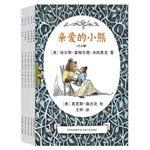 Dear bear (all 5 copies)(Chinese Edition): MEI ) AI