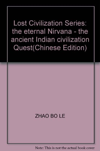 Lost Civilization Series: the eternal Nirvana -: ZHAO BO LE