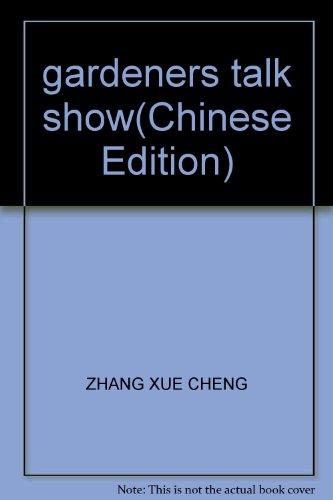 gardeners talk show(Chinese Edition): ZHANG XUE CHENG