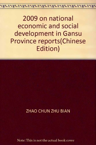 2009 on national economic and social development in Gansu Province reports(Chinese Edition): ZHAO ...