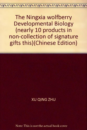 The Ningxia wolfberry Developmental Biology (nearly 10 products in non-collection of signature ...