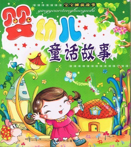 Every day storytelling -1(Chinese Edition): BEN SHE BIAN