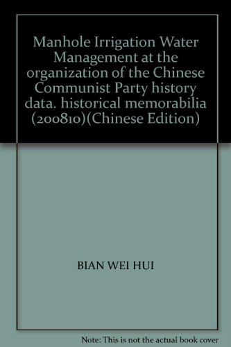 Manhole Irrigation Water Management at the organization of the Chinese Communist Party history data...
