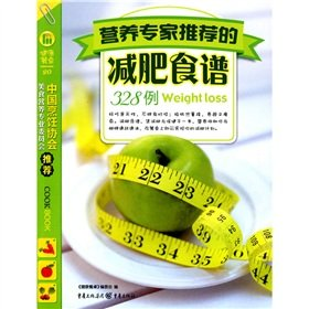 9787229003302: Health Table 20: nutritionists recommend diets 328 [Paperback]