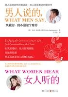 man said. a woman listening(Chinese Edition): MEI)PA PA DUO PU LUO SI REN YUE YUAN YI