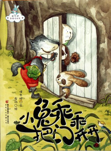 C Zone ] book [Genuine] Paul Dongni: BAO DONG NI