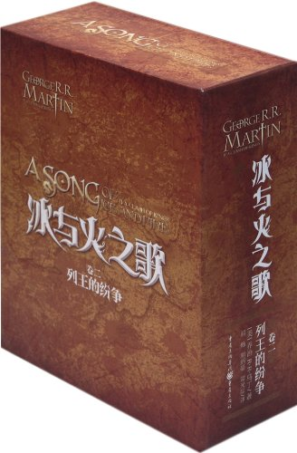 Song of Ice and Fire Hardcover Chinese five-volume complete set of 5 volumes boxed 15 gift badge(...