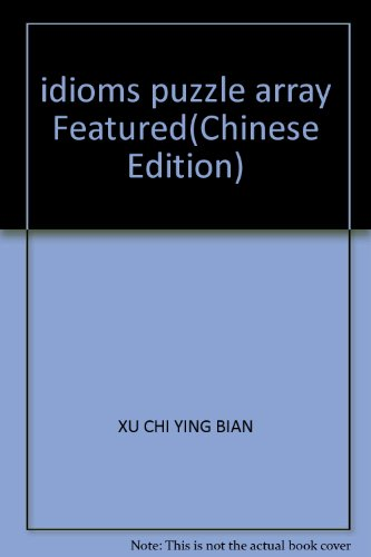 idioms puzzle array Featured(Chinese Edition): XU CHI YING BIAN