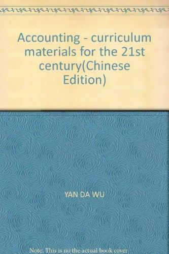 Accounting - curriculum materials for the 21st: YAN DA WU