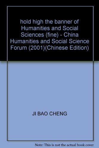 hold high the banner of Humanities and Social Sciences (fine) - China Humanities and Social Science...