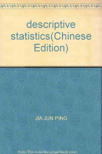 9787300045764: descriptive statistics(Chinese Edition)