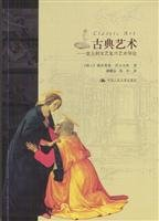 Translating Chinese Literature - Isbn:9780253319586 - image 9