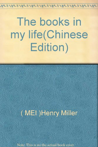 9787300052144: The books in my life(Chinese Edition)