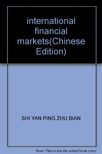 international financial markets(Chinese Edition): SHI YAN PING