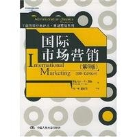 9787300058603: The sixth edition of International Marketing(Chinese Edition)