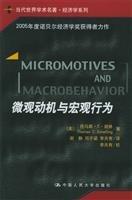 famous contemporary world of academic economics series: MEI )XIE LIN
