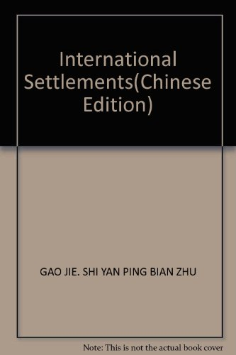 International Settlements(Chinese Edition): GAO JIE. SHI