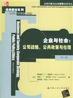 Enterprise and Society: Corporate Strategy Public Policy and Ethics (10th Edition): MEI )BO SI TE ...