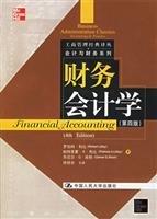Financial Accounting (4th Edition) (bonus disc): LI BI DENG