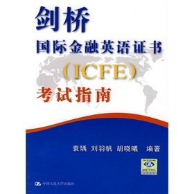 9787300097206: Cambridge International Certificate in Financial English (ICFE) exam guides (with MP3 Disc 1)