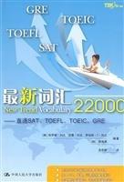 Latest word 22000 - straight SAT \ TOEFL \ TOEIC \ GRE: ( U.S.) 118 Harold Levine(Chinese Edition):...