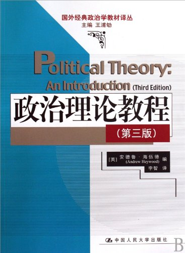 Foreign Translations of classical political science tutorial: YING )HAI WU