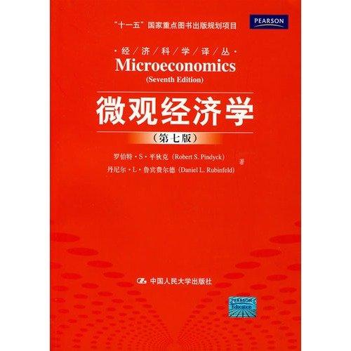Microeconomics (7th Edition): PING DI KE