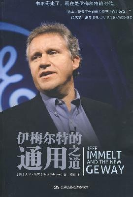9787300113883: Jeff Immelt and the New GE Way: Innovation, Transformation and Winning in the 21st Century