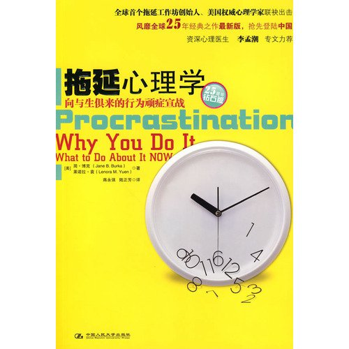 Procrastination: Why You Do It,, What To: Jane B.Burka^Lenora M.Yuen