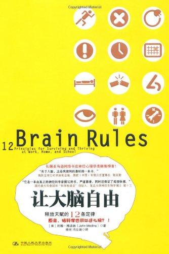 free the mind(Chinese Edition): MEI )MEI DI NA YANG GUANG FENG LI YAN YI