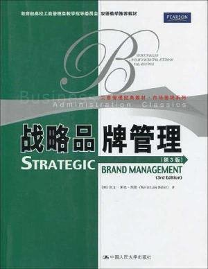 Pdf book strategic brand management (3rd edition) new 2018.