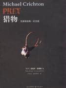 Game: ZHU ?FU DENG