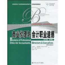 9787300119144: Business & Professional Ethics for Accountants,directors & Executives( 5th Edition)