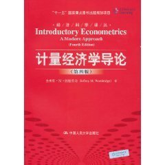 Introduction to Econometrics (Fourth Edition) (Economic Science: JIE FU LI