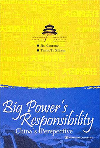 9787300131580: Big Power's Responsibility (Chinese Edition)