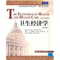9787300131757: Health Economics (6th edition)