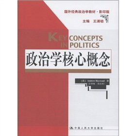 9787300142982: Key Concepts. In Politics