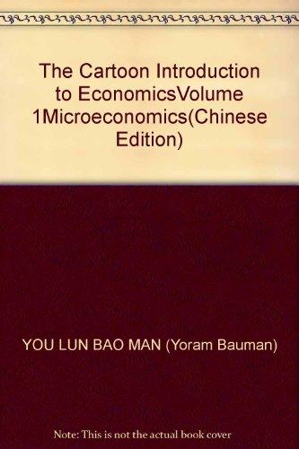 9787300145839: The Cartoon Introduction to EconomicsVolume 1Microeconomics