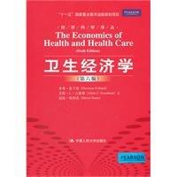 9787300146454: Health Economics (6th edition)