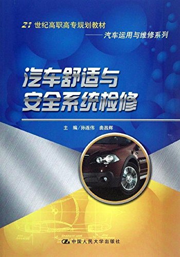 Brand new genuine assurance 21 higher vocational planning materials vehicle use and maintenance ...