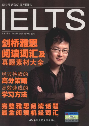 Genuine book Cambridge IELTS reading of vocabulary and Zhenti material Daquan Li Ning. the Chinese ...