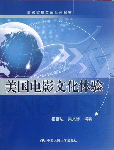 Genuine book the Advanced Practical English textbook: YANG LEI DA
